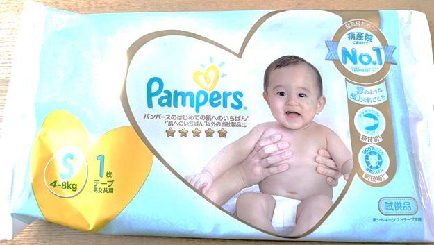Amazonベビーレジストリの出産準備お試しボックスの中身は?
